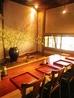 古庵 富士宮のおすすめポイント1