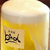 駅南の超人気店★秘訣その1【こだわりの生ビール】