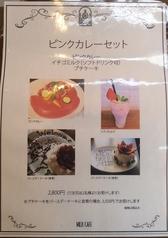 ミルクカフェ MILK CAFE 表参道のおすすめ料理1