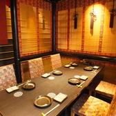 【テーブル個室】4~6名様