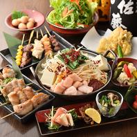 野菜巻き・博多串焼き・モツ鍋をご賞味ください!