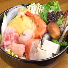 居酒屋 チョットバー 小吉のおすすめ料理1