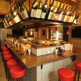 日本酒と串カツ 一穂 希SAKUの雰囲気3