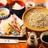 そばと和食のお店 神楽 本店のおすすめ料理2
