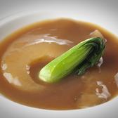 四川飯店 博多のおすすめ料理2