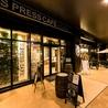 S PRESS CAFE エス プレス カフェのおすすめポイント2