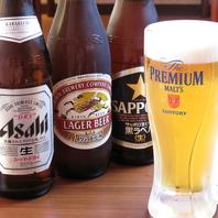 ビールは全てのメーカーをそろえております!