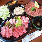 焼肉牧場 やまがき 三宮店のおすすめ料理2