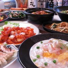 中華食堂 桜華のおすすめ料理1