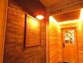 大津の隠れ家的お店。