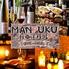 完全個室バル MANPUKU マンプクのロゴ