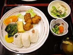 JA兵庫西 旬彩蔵 書写のおすすめ料理1