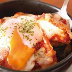 料理メニュー写真豆冨のふわふわトマトチーズ焼き