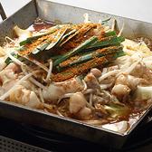 とりでん 東津田店のおすすめ料理2
