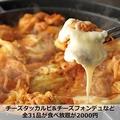 うるし 福島駅前店のおすすめ料理1