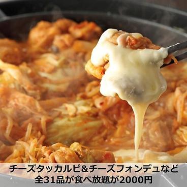 個室居酒屋 しだれ 福島駅前店のおすすめ料理1