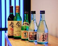 小樽の地酒
