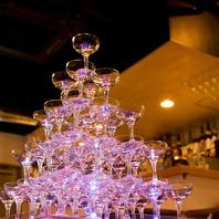 シャンパンタワーでサプライズ♪誕生日や記念日などに