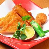 とり焼き田 二階のおすすめ料理3