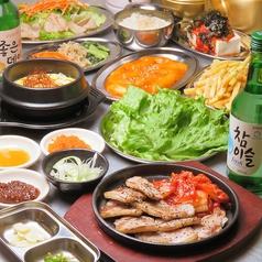 韓兵衛 横浜鶴屋町店のおすすめ料理1