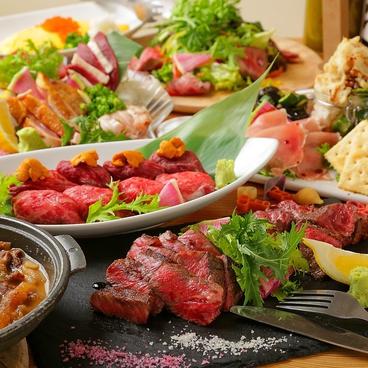 個室食べ放題バル ノウ家 八王子店のおすすめ料理1