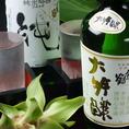 新酒限定!希少価値の高いプレミアムな日本酒を取り揃えております