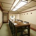 2階10名様用テーブル席個室は接待、宴会にはぴったりな個室です。10名様個室2つご用意しております。