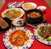 宝亭 二宮のおすすめ料理2
