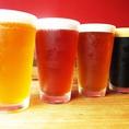 《ビール好きの方必見!》クラフトビールもご用意!種類豊富で気になるビールをスモールサイズでもお試しいただけます★