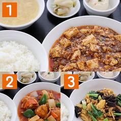 札幌四川飯店 エスタ店のおすすめ料理1