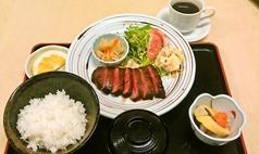 JA兵庫西 旬彩蔵 書写のおすすめ料理2