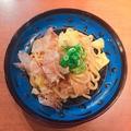 料理メニュー写真人気のアテBEST 【5位】 『だし醤油 焼きうどん』