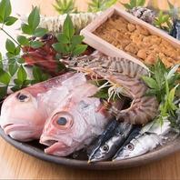◆自らの目利きで買い付けしている鮮魚や黒毛和牛◆