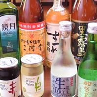 豊富な酒類!ワインもポン酒、焼酎!!