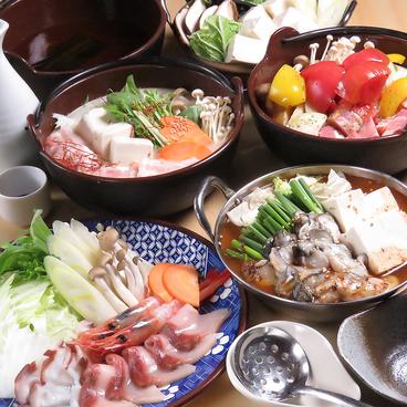 小料理 はなよし ハナヨシのおすすめ料理1