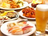 カルネステーション 銀座本店のおすすめ料理2