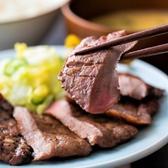 たんとと和くら 心斎橋店のおすすめ料理3