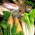 地場物の鮮魚・野菜を使用した料理をご提供!