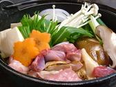 居酒屋 明治維新のおすすめ料理3