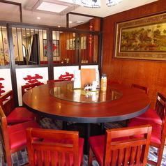 華宴 中国料理の雰囲気1