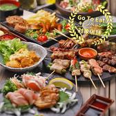 旬香 しゅんか SHUNKA 新宿東口店のおすすめ料理3