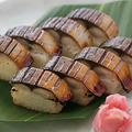 料理メニュー写真焼さば棒寿司(八貫)