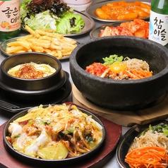 韓兵衛 横浜鶴屋町店の写真