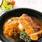 プリムローズ primrose 長崎のおすすめ料理3