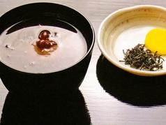 JA兵庫西 旬彩蔵 書写のおすすめ料理3