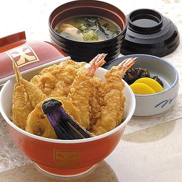 天國 銀座のおすすめ料理1