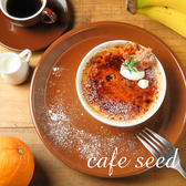 cafe seed カフェシード 広島のグルメ