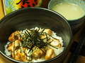料理メニュー写真とり丼 スープ付