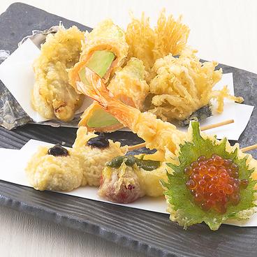 天星 桜木町店のおすすめ料理1