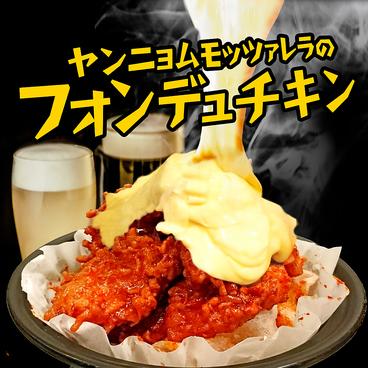 海峡 高田馬場駅前店のおすすめ料理1